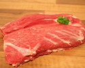 Lamb Neck Fillets  2x340g